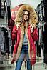 Женские зимние куртки харьков, фото 5