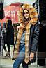 Женские зимние куртки харьков, фото 6