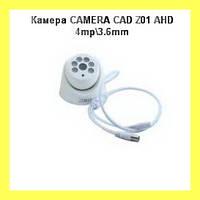 Камера CAMERA CAD Z01 AHD 4mp\3.6mm!Акция