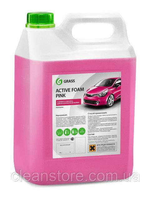 """Активная пена Grass """"Active Foam Pink"""", 6 кг."""