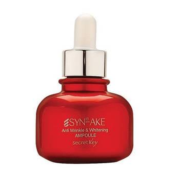 Сыворотка Secret Key Syn-Ake Anti Wrinkle & Whitening Ampoule