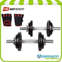 Гантели металлические Hop-Sport Strong 2х10кг