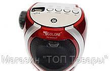 Радиоприемник Golon RX-902 USB+SD, радиоприемник с USB фонариком, колонка радиоприемник golon!Акция, фото 2