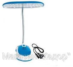 Светодиодная настольная лампа-фонарь BN-9902 32 led, фото 2