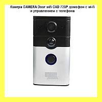 Камера CAMERA Door wifi CAD 720P домофон с wi-fi и управлением с телефона!Акция