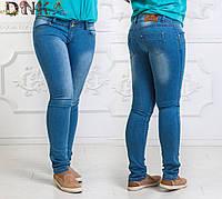 Женские светлые джинсы с низкой посадкой