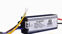 Светодиодный led драйвер для прожектора 10W