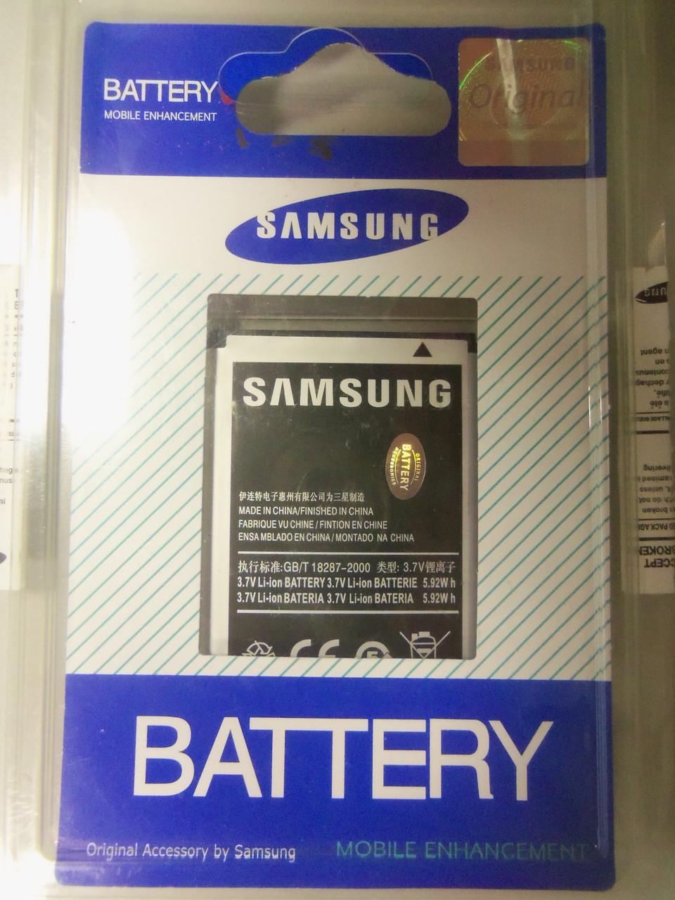 Аккумулятор SAMSUNG I5800 ёмкость (1500 mAh) EB504465VU ( S8500, S8530, i5800 ) AAA класс