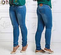 Женские джинсы с низкой посадкой