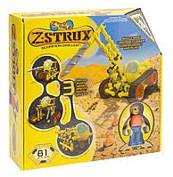Конструктор ZOOB Scorpion Z-Strux Driller PK4 (15020TL)