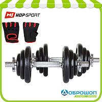 Гантели металлические Hop-Sport 2х10кг, фото 1