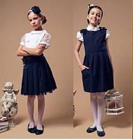Школьные сарафаны, юбки