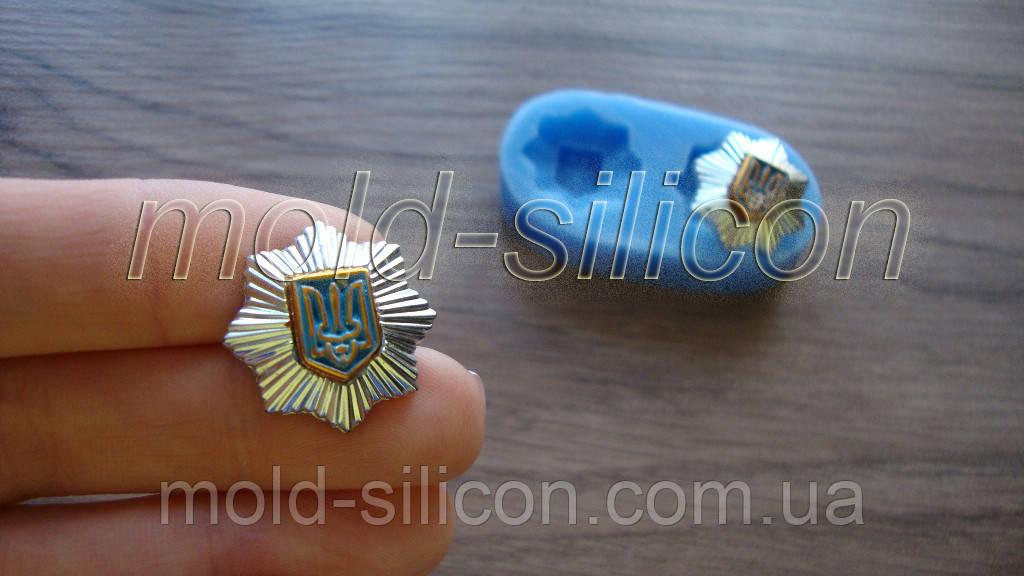"""Силиконовый молд """"Герб Украины 2"""""""