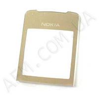 Стекло экрана Nokia 8800 sirocco +самоклейка золотое оригинал