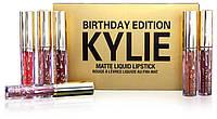 -50% Набор помад Kylie Birthday