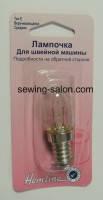 Лампочка для швейной машины винтовая Hemline (131.M)
