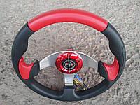 Руль спортивный №580 (красный)., фото 1
