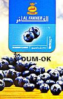 Черника Турецкая сладость  Faker