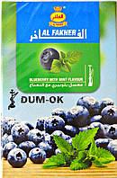 Al Fakher Черника мята  50 gramm