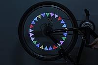 Подсветка на колесо велосипеда - 7 светодиодов