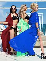 ШОК ЦЕНА! Пляжная туника в пол, в наличии Размер:42 - 44, 46 - 48 Цвета:мятный, электрик, бордовый, черный