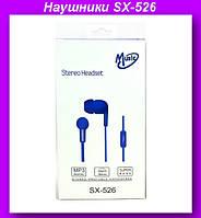 Наушники SX-526,Наушники Samsung SX-526 вакуумные с микрофоном