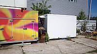 Фургон изотермический с холодильным агрегатом