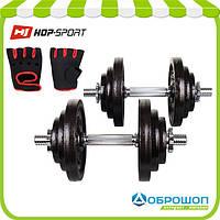 Гантели металлические Hop-Sport Strong 2х20кг