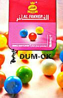 Al Fakher Бабл гамм 50 gramm