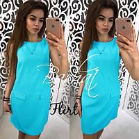 Платье летнее с кармашками, в наличии Цвета: мятный, персиковый, желтый, голубой, черный, белый,42-48