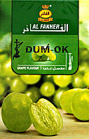 Al Fakher Виноград 50 gramm