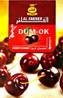 Al Fakher Вишня  50 gramm, фото 1
