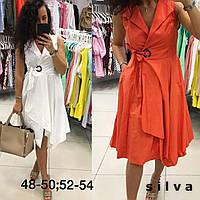 Шикарное платье ботал по 54 размер  никн616