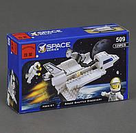 Конструктор для детей Космический корабль