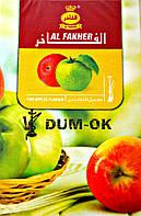 Al Fakher Двойное яблоко 50 gramm