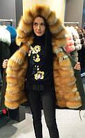 Куртки женские демисезонные больших размеров