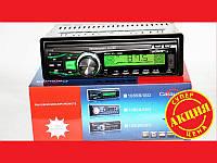 Мощная автомагнитола Sony 1083 съемная панель - USB+SD+AUX+FM (4x50W). Дешево. Доступно. Код: КГ1468