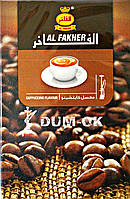 Al Fakher Капучино 50 gramm