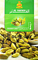 Al Fakher Кардамон 50 gramm
