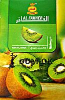 Al Fakher Kiwi (Аль Факер Киви) 50 грамм