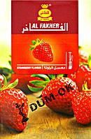 Al Fakher Клубника 50 gramm