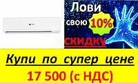 Кондиционер Sensei FTI-66TWP Настенные сплит системы серия INVERTER-TW PREMIUM