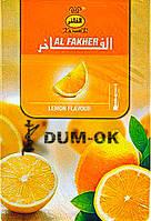 Al Fakher Lemon (Аль Факер Лимон) 50 грамм