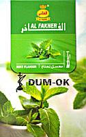 Al Fakher Мята 50 gramm
