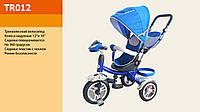 Велосипед трехколесный с фарой TR015, надувные колеса синий
