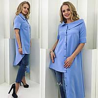 Блуза  женская удлиненная Необычный крой