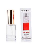 Парфюм с феромонами  Armand Basi In Red  для женщин,15 мл