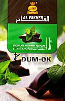 "Al Fakher ""Шоколад + мята"" 50грамм"