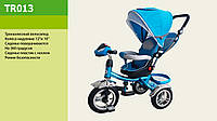 Велосипед трехколесный с фарой TR015, надувные колеса голубой