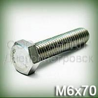 Болт А2 М6х70 нержавеющий ГОСТ 7798-70 (ГОСТ 7805-70, DIN 933, ISO 4017)